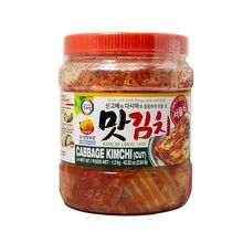 online-grocery-store-frozen-london-windsor-toronto-yesgo-ca-Cabbage Kimchi / 泡菜