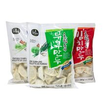 online-grocery-store-frozen-london-windsor-toronto-yesgo-ca-Dumpling / 速冻饺子