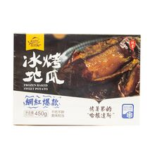 online-grocery-store-frozen-london-windsor-toronto-yesgo-ca-Frozen Baked Sweet Potato / 冰烤地瓜
