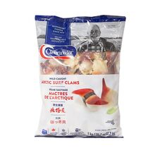 online-grocery-store-frozen-london-windsor-toronto-yesgo-ca-Arctic Surf Clams / 北极贝