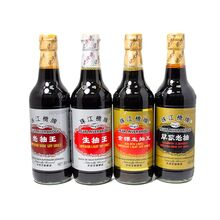 online-grocery-store-london-windsor-toronto-yesgo-ca-Soy sauce PEARL RIVER BRIDGE / 珠江牌酱油系列
