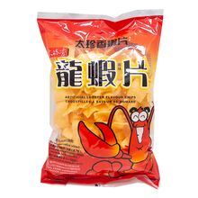 online-grocery-store-london-windsor-toronto-yesgo-ca-Artificial lobster flavour chips / 太珍香龙虾片
