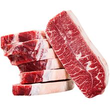 online-grocery-store-meat-london-windsor-toronto-yesgo-ca-Beef Short Ribs-牛仔骨