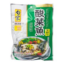 online-grocery-store-london-windsor-toronto-yesgo-ca-Pickled cabbage fish flavor BAIJIA / 白家酸菜鱼烹饪调料